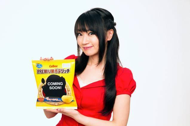 Kazuki Fukumoto crisps