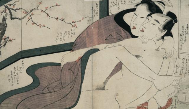 japonerotico