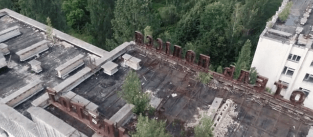 Foto: Chernobyl  / Vimeo