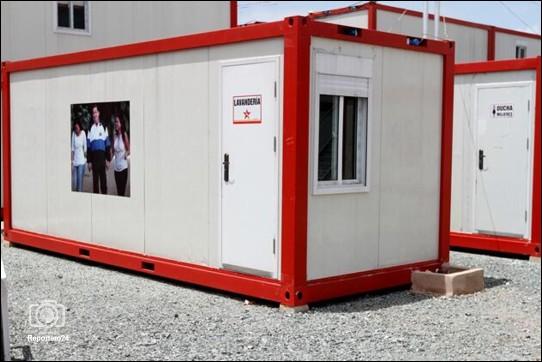 casas-container