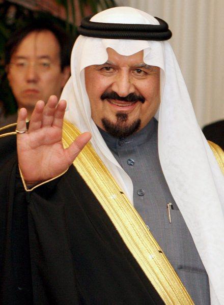 EL PRINCIPE HEREDERO DE ARABIA SAUDI VISITA JAPON