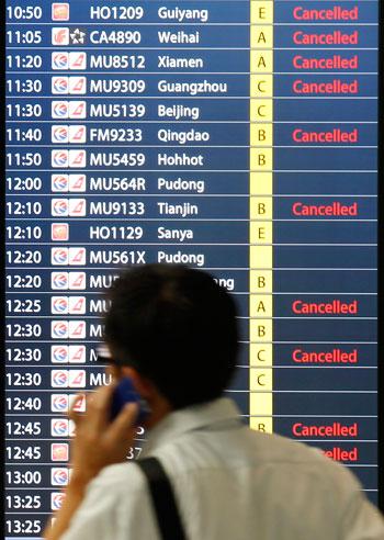 aeropuerto-china