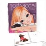 Album Creatif Canin Top Model