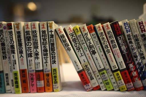 ヴィーナスポイントは日本語にも対応しています
