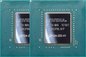 2x NVIDIA GeForce GTX 1070 (8GB GDDR5, SLI)