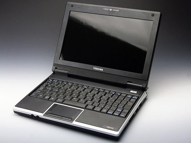 wifiway netbook