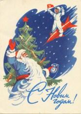 Sneguročka cavalca un razzo in una cartolina d'auguri sovietica