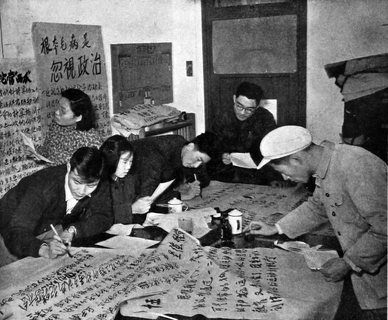 Attivisti cinesi scrivono dazibao di propaganda, 1957