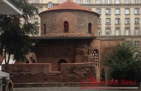 Bagni Termali Sofia : Benvenuti a sofia la ragnatela news