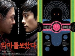 The 5th Annual LION Awards: Best Foreign Film