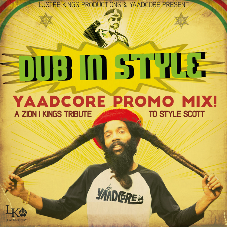 Dub in Style Cover 5