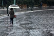 Καιρός: Καταιγίδες και χαλάζι την Τετάρτη