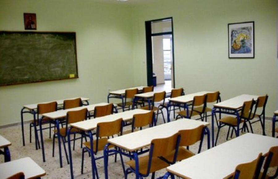 Δασκάλα άφησε την περιουσία της στους μαθητές της