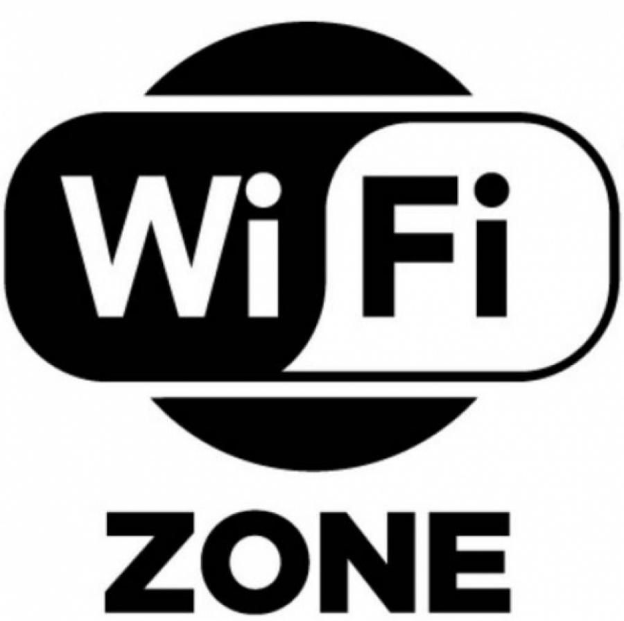 Δωρεάν wifi για όλους χρηματοδοτεί η Ε.Ε.- πρόσκληση στους Δήμους