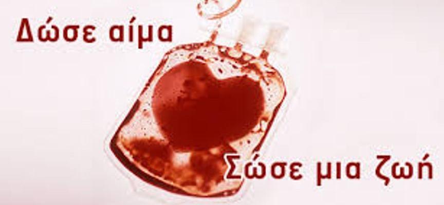 Εθελοντική αιμοδοσία στην πλατεία Νεάπολης απο την 1η Κοινότητα του Δ. Λαρισαίων