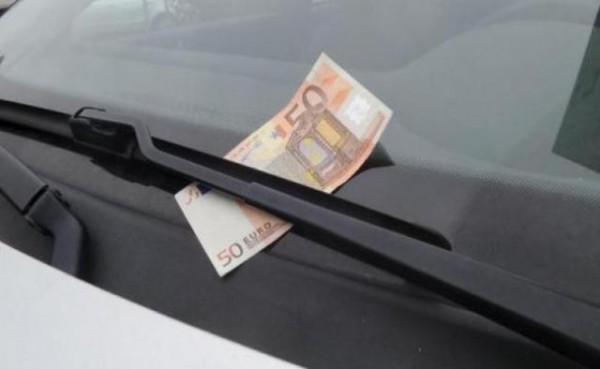Αν δείτε κάτω από τον υαλοκαθαριστήρα λεφτά μην πλησιάσετε