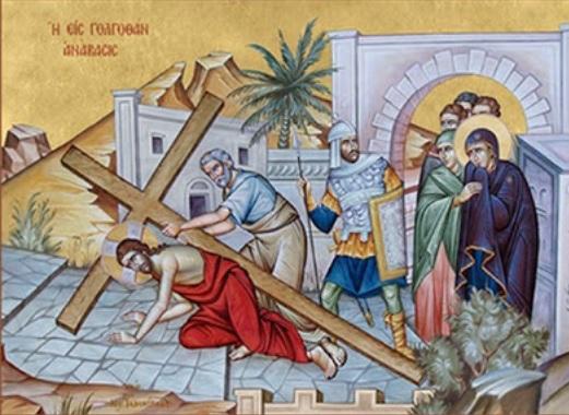 Χριστιανή που χρονολογείται ζήλια