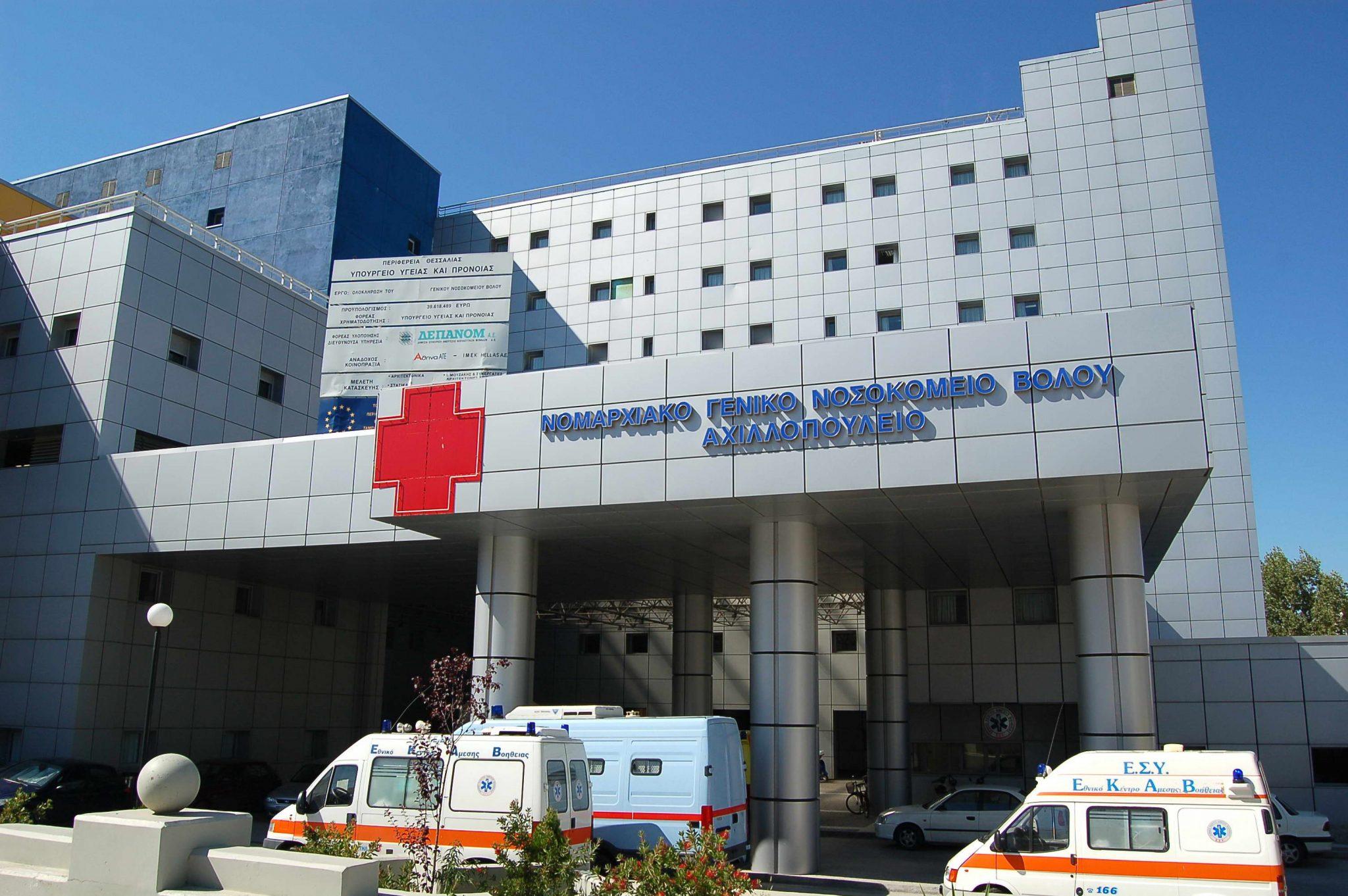 Προσπάθησε να σταματήσει τον καυγά δύο ανδρών και τον έστειλαν στο Νοσοκομείο