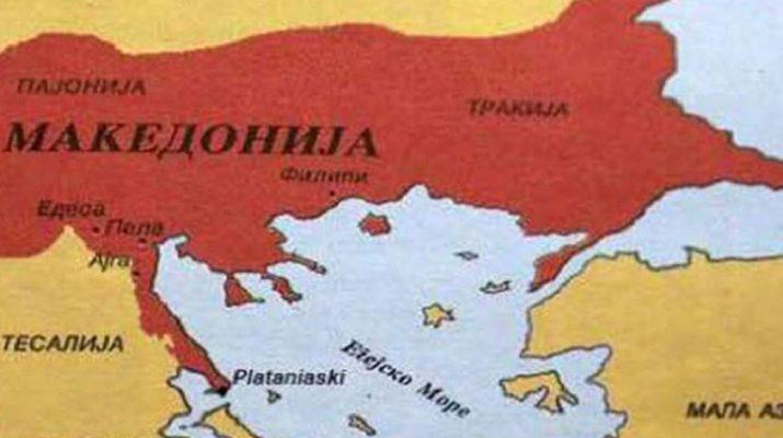 Αλλάζουν τις πινακίδες στην ΠΓΔΜ με την ονομασία