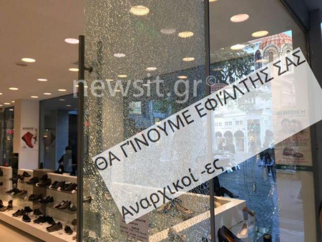 Θα ισοπεδώσουμε την Αθήνα για τον Γιαγτζόγλου – Γυαλιά, καρφιά στην Ερμού 3