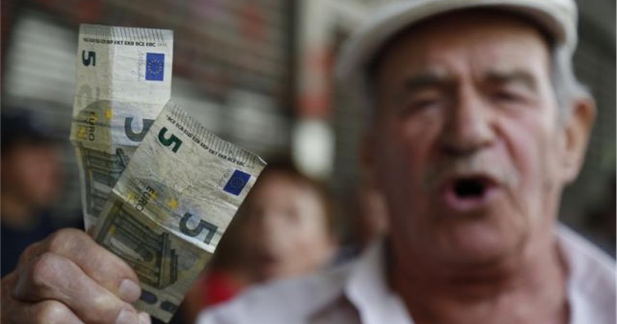 Σύνταξη 480 ευρω θα παίρνουν οι συνταξιούχοι το 2021