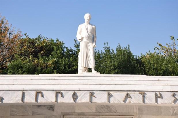 Ημερίδα για το έργο του Ιπποκράτη στο Διαχρονικό Μουσείο Λάρισας