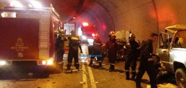Ένας νεκρός και 4 τραυματίες σε τροχαίο σε σήραγγα – Τραυματίστηκε και βρέφος - (Φωτό)