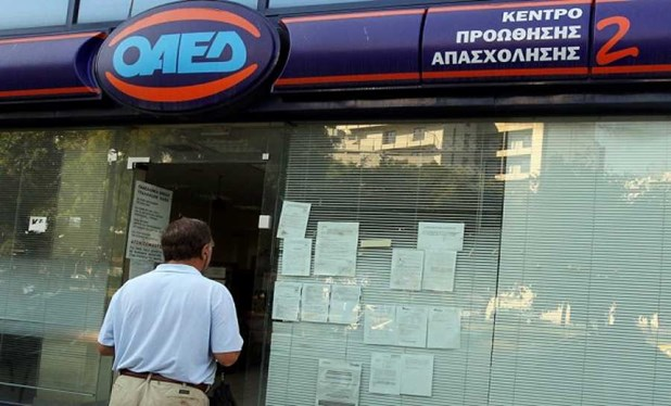 Έξι άτομα στο εδώλιο για την υπεξαίρεση των 8,4 εκ. ευρώ στον ΟΑΕΔ Θεσσαλίας