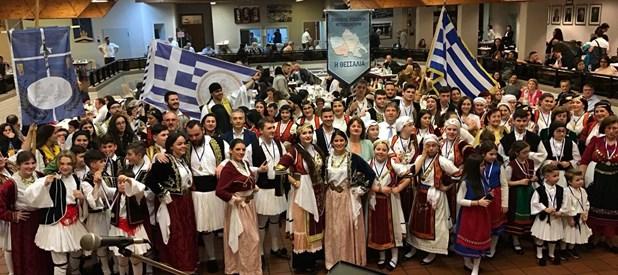Οι Θεσσαλοί της Ευρώπης γλεντήσαν και χορέψαν παραδοσιακά στο Ντύσσελντορφ