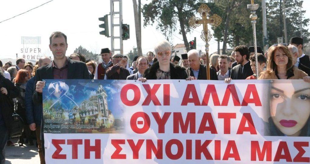 Νέα διαμαρτυρία στην οδό Βόλου