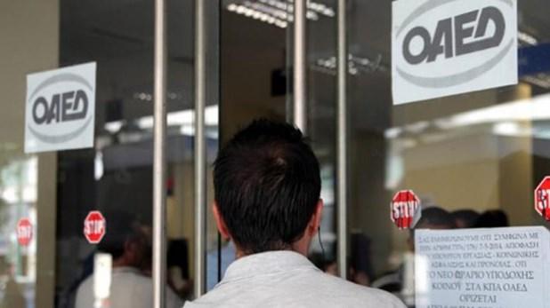 ΟΑΕΔ: Αναρτήθηκαν οι προσωρινοί πίνακες κατάταξης ανέργων για 5.066 θέσεις