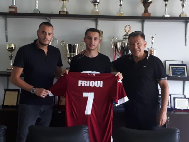 Ανακοίνωσε Samy Frioui η ΠΑΕ ΑΕΛ