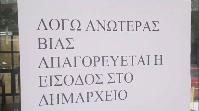 ΑΝΑΣΤΑΤΩΣΗ ΣΤΟ ΚΕΝΤΡΟ ΤΗΣ ΛΑΡΙΣΑΣ ΓΙΑ «ΝΕΥΡΟΤΟΞΙΚΑ» ΑΕΡΙΑ!