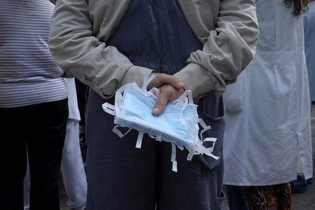 Προσλήψεις στο Κέντρο Πρόνοιας Περιφέρειας Θεσσαλίας