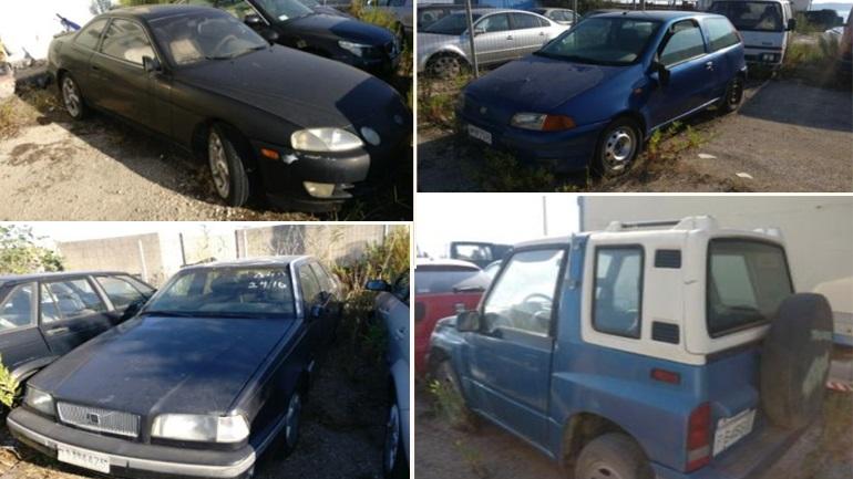 Δημοπρασία οχημάτων στη Λάρισα - Τιμές από... 250 ευρώ - Δείτε αναλυτικά τη λίστα των οχημάτων μαζί με φωτογραφίες