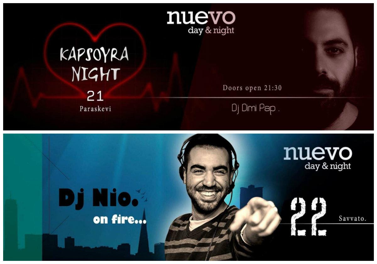 Διήμερο πάρτι στο Nuevo Day & Night στους Γόννους Λάρισας