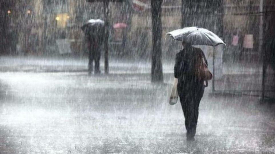 Έκτακτο δελτίο επιδείνωσης καιρού: Έρχονται βροχές και καταιγίδες