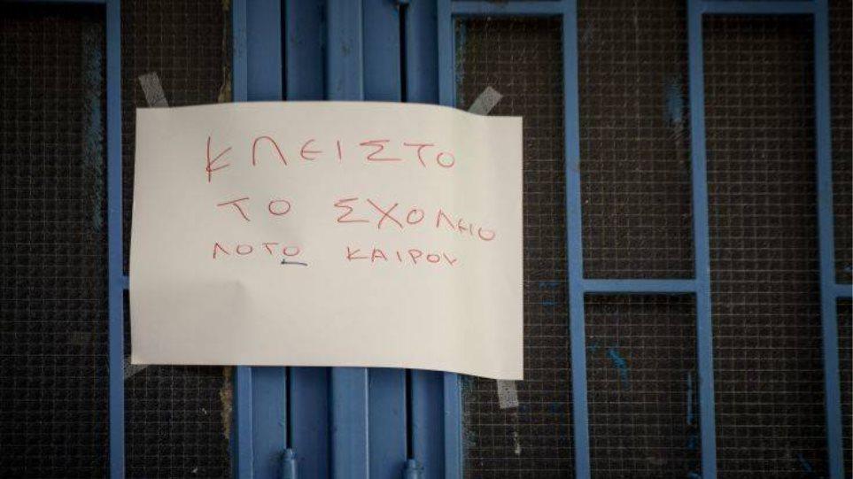 Κλειστά και αύριο τα σχολεία στο νομό Καρδίτσας
