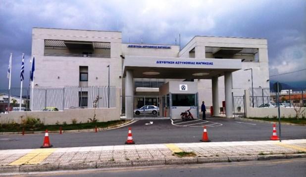 Βόλος: Ξύλο μεταξύ αστυνομικών στα γραφεία της αστυνομικής διεύθυνσης