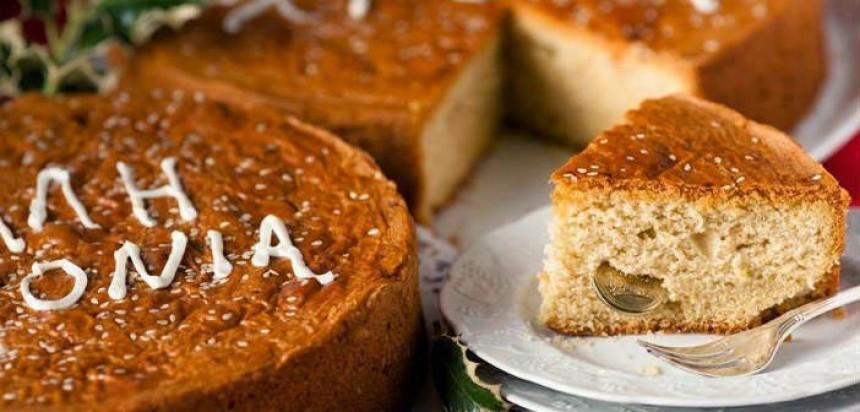 Αυτοί οι Σύλλογοι στη Λάρισα χορεύουν και κόβουν πίτα σήμερα Κυριακή