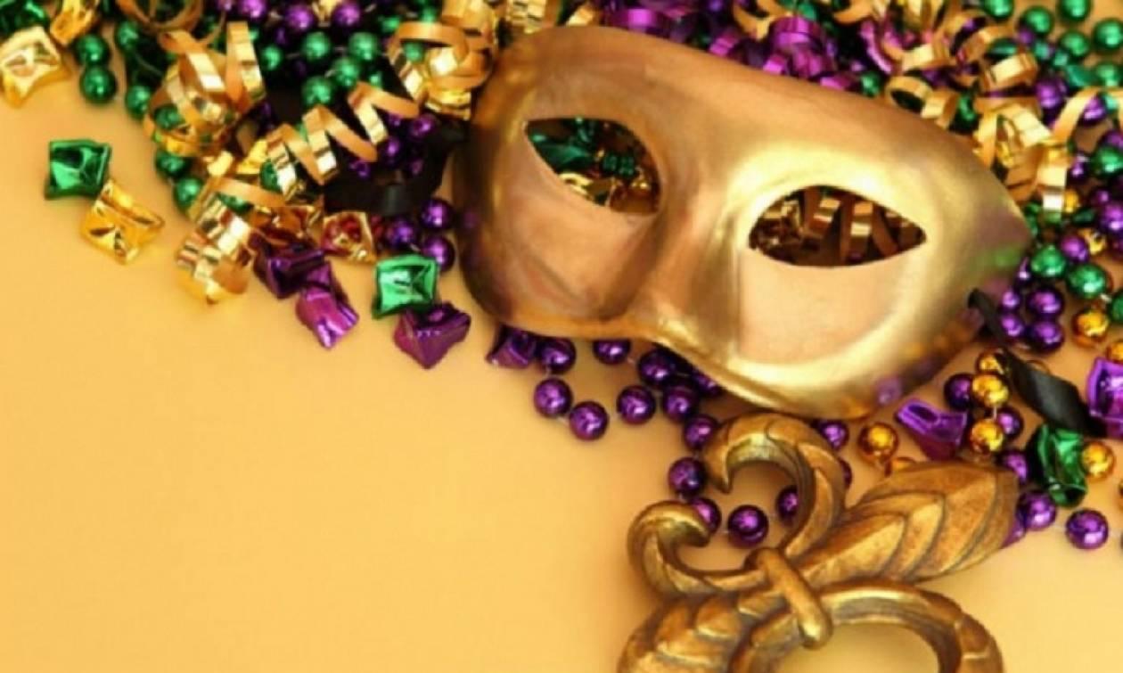 Τυρναβίτικο Καρναβάλι - Μπουρανί - Δείτε το πρόγραμμα των εκδηλώσεων