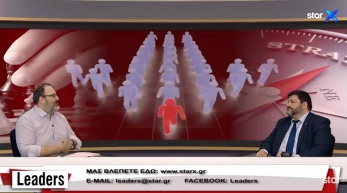Φαήλος Κρανιδιώτης στους Leaders: Η συμφωνία των Πρέσπων αλλάζει