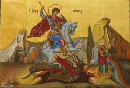 Πότε είναι φέτος η εορτή του Αγίου Γεωργίου