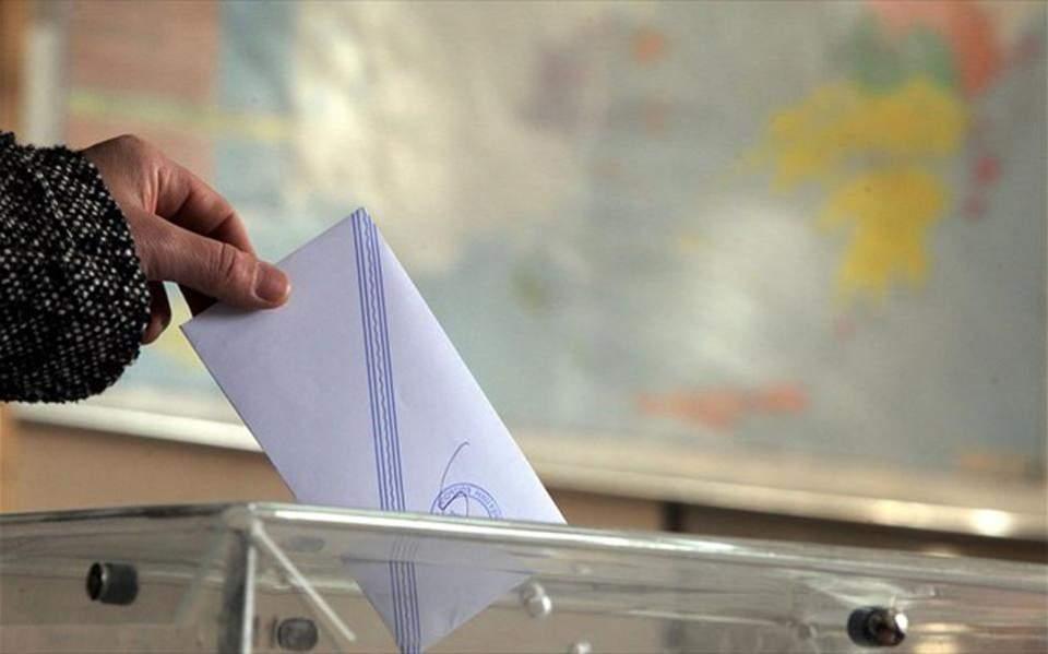 Υπουργείο Εσωτερικών: Όλα όσα πρέπει να γνωρίζετε για τις προσεχείς εκλογές