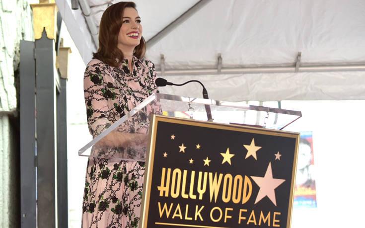 Η Αν Χάθαγουεϊ απέκτησε το δικό της αστέρι στη λεωφόρο της Δόξας