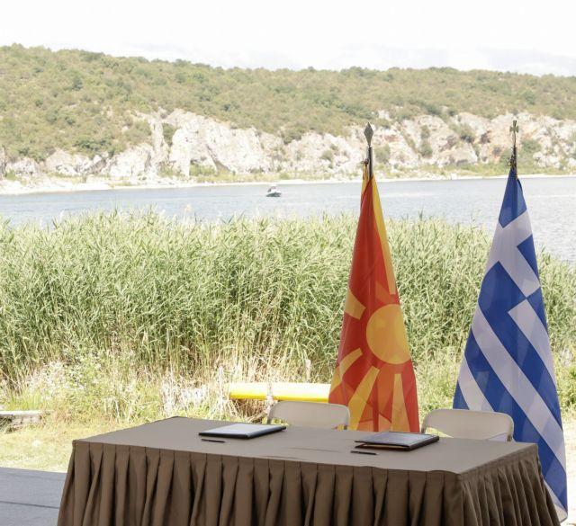 Ελλάδα – Β. Μακεδονία: Ξεκινούν οι συζητήσεις για τα εμπορικά σήματα