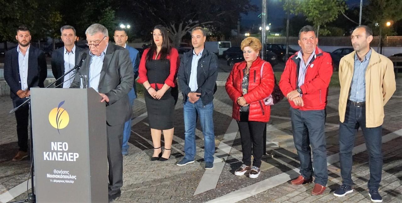 Θ. Νασιακόπουλος σε μεγάλη συγκέντρωση στο Κιλελέρ: «Ισχυρή αυτοδυναμία για ισχυρό Δήμο Κιλελέρ»