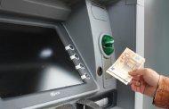 Σε τραπεζικό λογαριασμό και η αποζημίωση απόλυσης