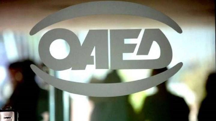 ΟΑΕΔ: 7.316 νέες προσλήψεις για πτυχιούχους