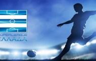 Ποδόσφαιρο: Αυτοί είναι οι 12 νέοι κανονισμοί